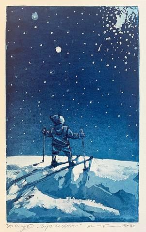 Bilde av Dryss av stjerner av Kristian Finborud
